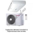 Toshiba RAV-SM564CT-E
