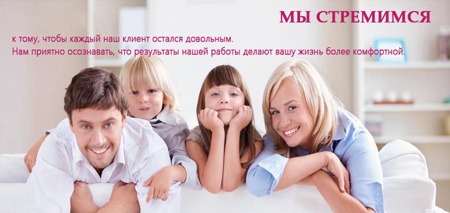 Монтаж кондиционеров в Одессе