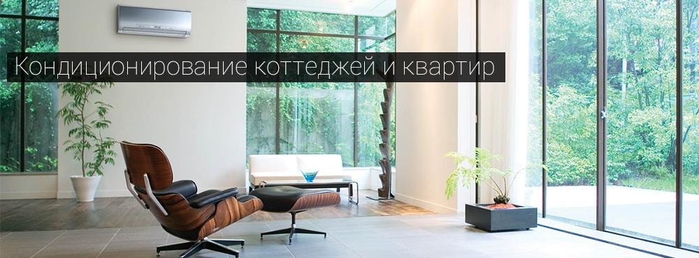 купить кондиционер в Украине